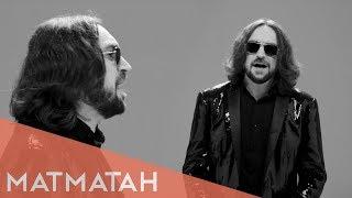 Matmatah - Lésine pas (clip officiel)