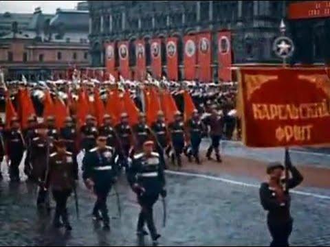 1945 г. Парад ПОБЕДЫ, Красная площадь