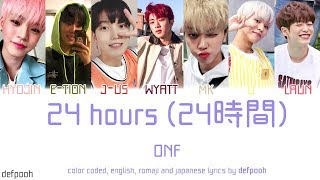 onf 24 hours japanese ver