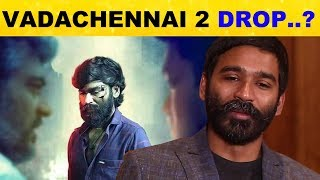 Do Not Believe Anyone's Words - Dhanush About VC2..! | Vetrimaran | Latest Update | Tamil Cinema HD