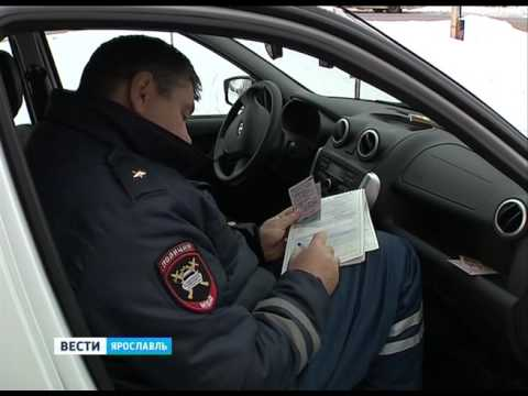 Работа в Ярославле - 693 свежие вакансии в Ярославле