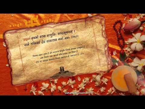 Shiva Shadakshar Stotram शिवषडक्षर स्तोत्रम् (Lyrics & Meaning) HD - Omkaram Bindu Samyukta full
