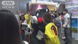 タイで日本文化博覧会 日本で撮影の旅番組のPRも(19/09/01)