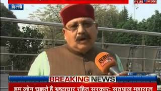 Uttarakhand crisis: Satpal Maharaj welcomes 9 Congress rebel MLAs in BJP