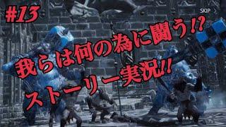 【TRAHA】#13 我らは何のために闘う?!ストーリー実況!! ドベルン編 第1話~ドワーフの抗争!?ダケンを討て!!~のサムネイル