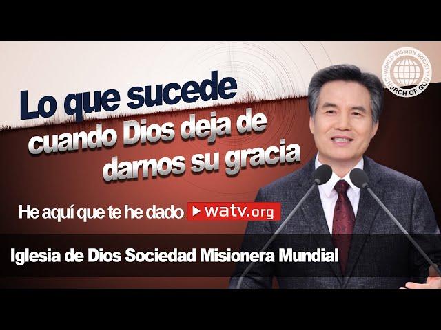 He aquí que te he dado | IDDSMM, Iglesia de Dios, Ahnsahnghong, Dios Madre