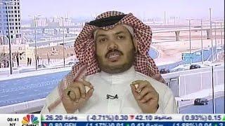 السوق السعودي يغلق فوق مستويات 6400 نقطة بدعم من قطاع البتروكيماويات