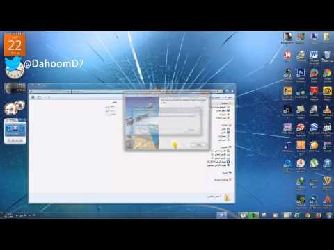 طريقة تحميل وتثبيت لعبة Microsoft Flight Simulator X