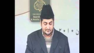 (Urdu Speech) Solution to Economic Crisis based on Teachings of Islam - Jalsa Qadian 2010