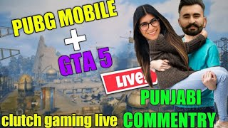 PUBG MOBILE LIVE RUSH GAME PLAY   CLUTCH GAMING LIVE