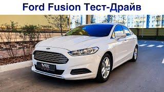 Ford Fusion Тест-Драйв.  Конец эпохи.
