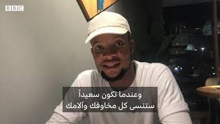 أناالشاهد: رقصةتحولعاملنظافةإلىنادلفيمقهىشهير في الإمارات