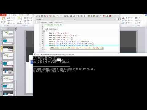 C언어 기초 프로그래밍 강좌 5강 - 연산자 ② (C Programming Tutorial For Beginners 2017 #5)