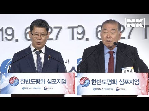 Yonhap News, Unification Ministry To Hold Symposium On Lasting Peace For Korean Peninsula