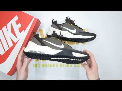 Nike Air Max Grigora Ridgerock White Unboxing | Walktall