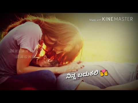 Neene Neene | Aaksh | Punith Rajkumar | Ramya | kannada Super Hit Lyrics Songs thumbnail