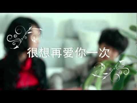 Lagu Mandarin Terbaik 2
