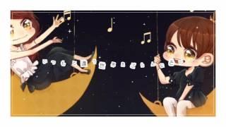 RYTHEM - 三日月ラプソディー(초승달 랩소디) Vocal : Wataame(@watakod...