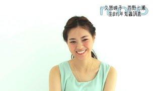"""暁子・七瀬の生まれ年""""1994年""""の映画や音楽、ファッションを振り返りな..."""