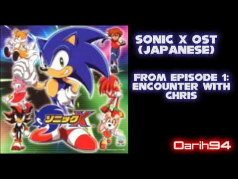 Sonic X OST - Encounter With Chris - Track 9