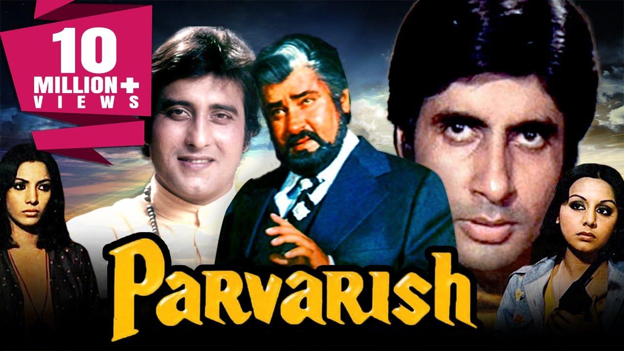 परवरिश - बॉलीवुड सुपरहिट एक्शन मूवी | अमिताभ बच्चन, विनोद खन्ना, शम्मी कपूर | Parvarish (1977)
