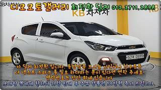거제자동차매매단지/김해모터스밸리/김해자동차매매단지/진영…