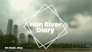 [한강다이어리]Han River Diary, 1st w…