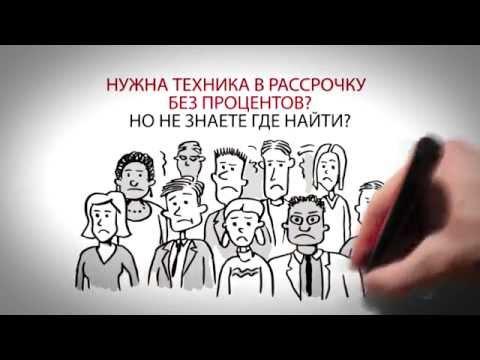Компьютеры  Ноутбуки  Планшеты  Телевизоры в рассрочку в Витебске