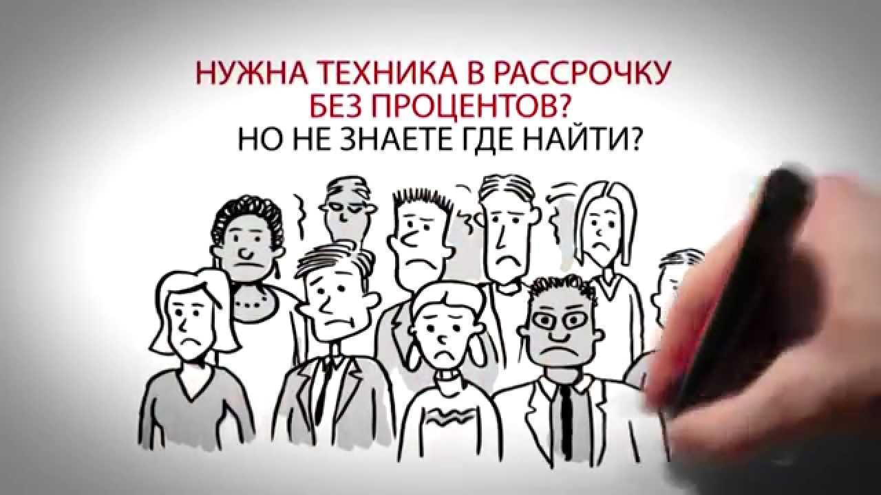 Компьютеры Ноутбуки Планшеты Телевизоры в рассрочку в Витебске .