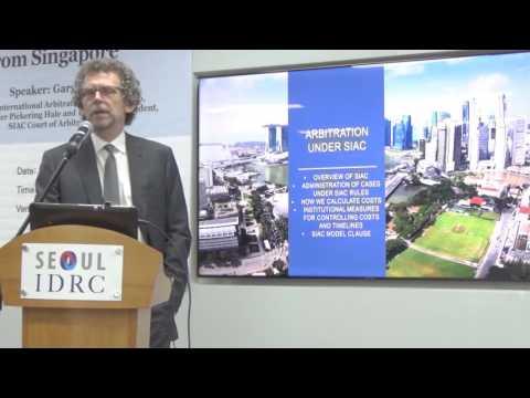 27th Seoul IDRC Lecture Series [30 June 2017] - Gary Born