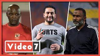الدكش يكشف كواليس غضب موسيماني من لاعبي الأهلي خلال لقاء أبو قير