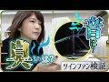 """【塗装ブース】""""TAMIYA""""ペインティングブースⅡの性能は!?【レビュー】"""