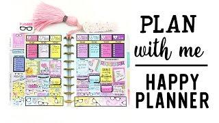 Plan With Me, Happy Planner with Erin Condren Sticker Kit, Week 44