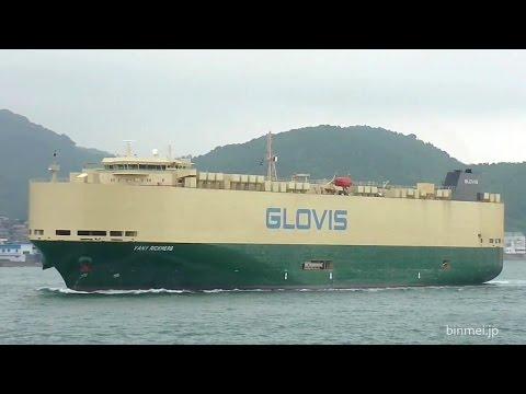 VANY RICKMERS - Rickmers vehicles carrier - 2015
