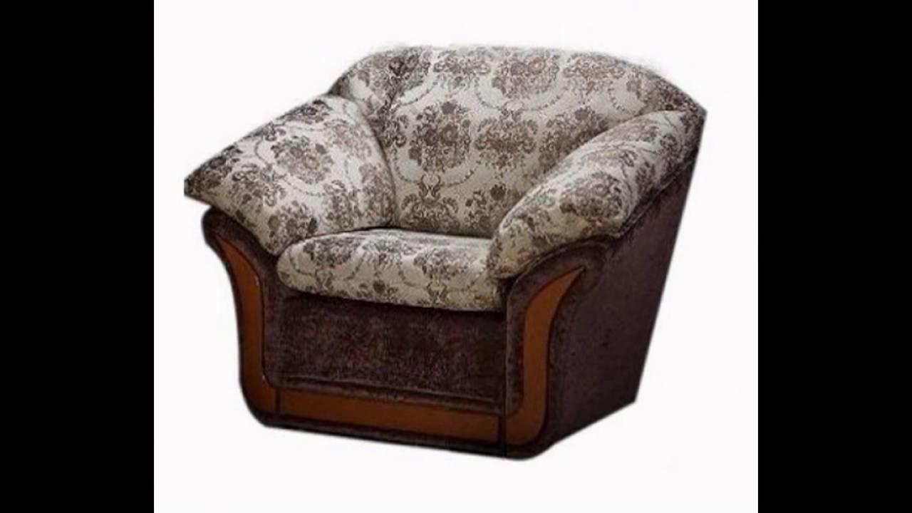 Раскладные кресла-кровати мебельной фабрики танго, москва. Купить кресло-кровать недорого от производителя в москве. Кресло-кровати от производителя в москве. Предлагаем купить кресло-кровать по вашим размерам. Кресло-кровать, диван выкатной со спальным местом от 14700 руб.