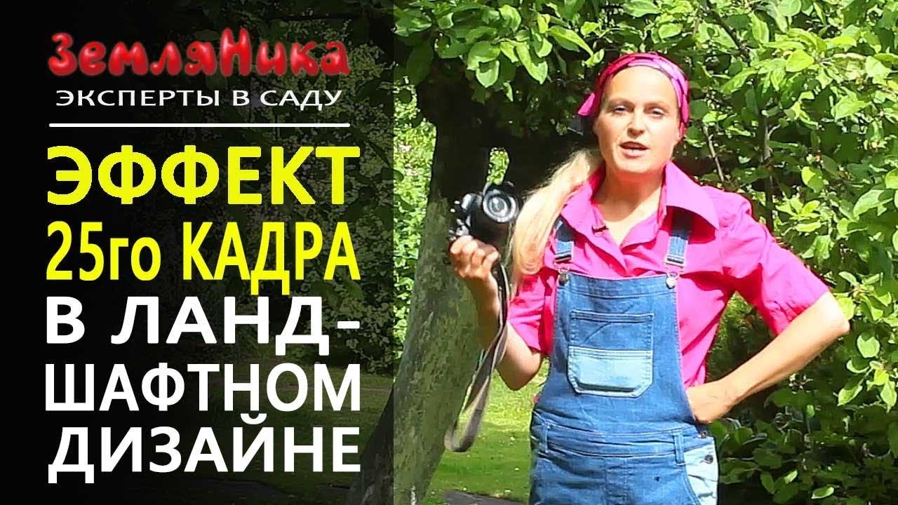 Зачем геотекстиль под плитку объект в Цибанобалке - YouTube