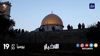وزراء الخارجية العرب يجتمعون مجدداً الشهر المقبل لبحث قضية القدس - (10-1-2018)