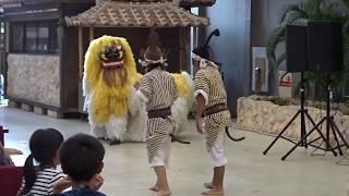 琉球村 道ジュネー(開村記念日特別バージョン)より獅子舞 thumbnail