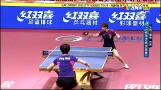 2015 China Open (Ws-Final) DING Ning - ZHU Yuling [HD1080p] [Full Match/Chinese]