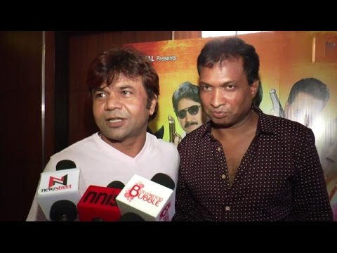 Money Back Guarantee Movie Special Screening Hosted By Sunil Pal