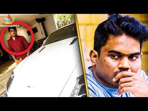 Yuvan Shankar Raja's Costly Car is Stolen?   Latest News