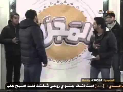 يايمة ظلموني الناس  محمد عُمري_هشام الملحاني