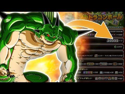 Super Namekian God Piccolo Transformation - YouTube