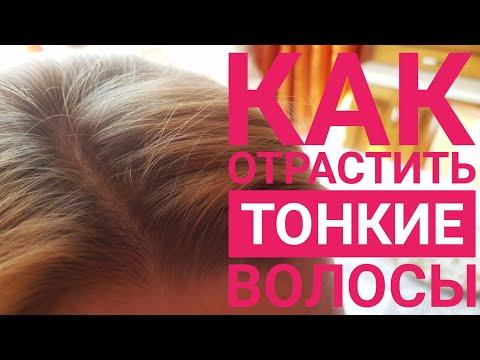 До и после. Отрастить тонкие средние волосы. Почему я не стригусь. Открыла средство для роста волос.