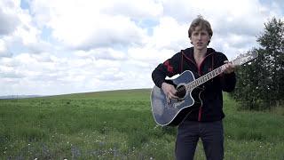 Жизнь без страха - Степан Корольков