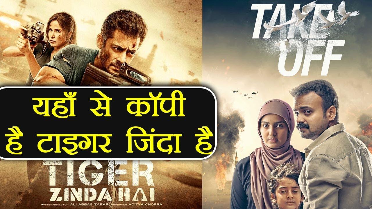 Pictures full hd movies tiger zinda hai download free 2020 movie