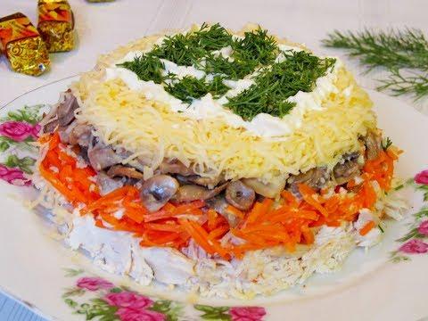 Салат с корейской морковью и не только.Любимый!