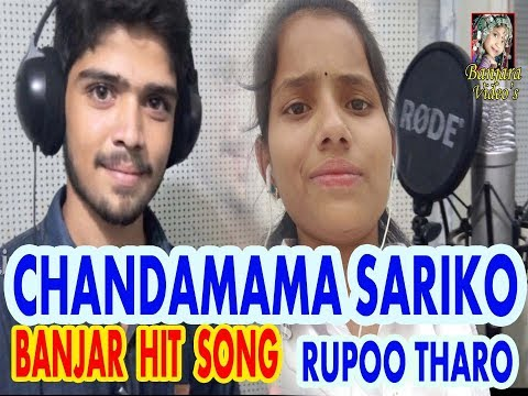 BANJARA DJ SONGS