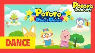 Pororo Dance Dance! | Let's dance along Nursery Rhymes | Pororo the Little Penguin