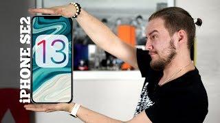 iPhone SE2 на iOS13 какой он? | Droider Show #421